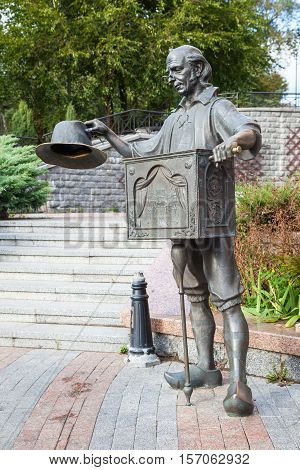 Kiev, Ukraine - September 23, 2016: Sculpture Of Organ Grinder Father Carlo, Fairy Tale Character Of