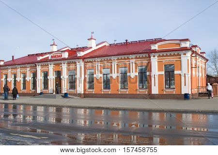 Yalutorovsk, Russia - April 3, 2010: Building of railway station of XX century beginning