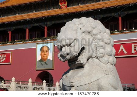 BEIJING, CHINA - FEBRUARY 23, 2016: Mao Cetung portrait, Entrance of Gate of Heavenly Peace, Imperial Palace on Tiananmen Square. Forbidden city. This is one of the most visited place in Beijing
