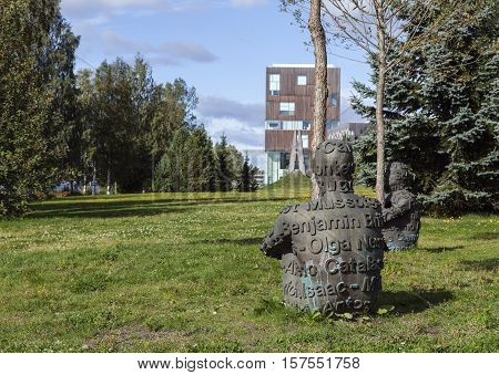 UMEA, SWEDEN ON SEPTEMBER 02. View of an artwork, art this side the Institute of Art and Design on September 02, 2016 in Umea, Sweden. Heart of trees, Jaume Plensa. Editorial use.