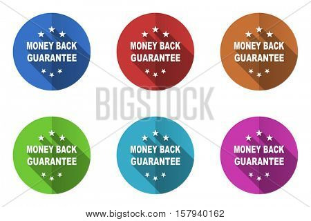 Set of vector best price guarantee icons. Colorful round web buttons. Flat design pushbuttons.