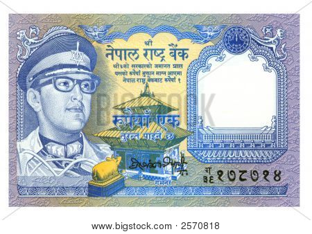 1 Rupee Bill Of Nepal