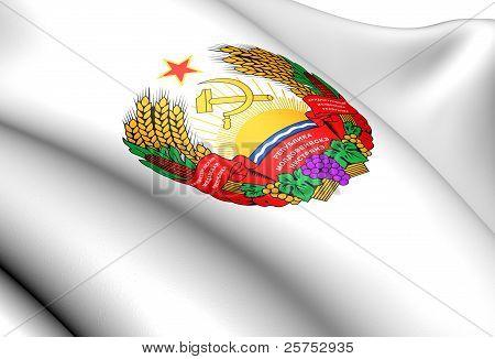 Pridnestrovian Moldavian Republic Coat Of Arms