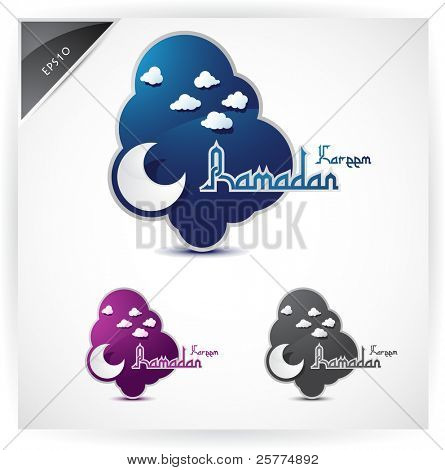 Ramadan Icons, vector EPS10.
