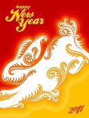 stock photo of rabbit year  - Chinese New Year vector greeting card with rabbit silhouette - JPG