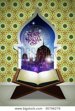 Muslim Ramadan Element Translation: Peaceful Celebration of Eid ul-Fitr, The Muslim Festival that Marks The End of Ramadan.