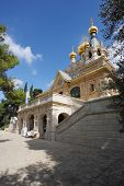 image of church mary magdalene  - Church of Mary Magdalene in Jerusalem - JPG