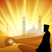 image of namaz  - Silhouette of Muslim male reading Namaz on rays background with Mosque or Masjid and hour glass - JPG