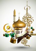 picture of pelita  - Muslim Ramadan Element Translation - JPG