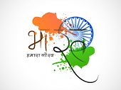 picture of indian independence day  - Happy Indian Republic Day or Independence Day concept with stylish text Bharat - JPG