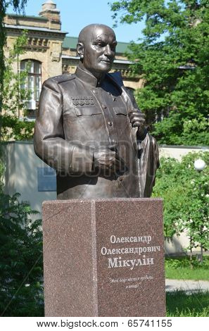 KIEV, UKRAINE - 26 MAY 2014:Historical area of the campus of Polytechnic University. Alexander Mikulin monument.Soviet powerfull air engines creator. May 26 , 2014 in Kiev, Ukraine