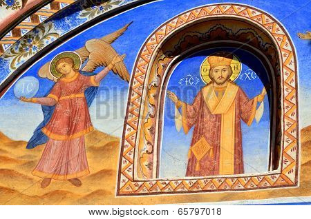 Wall painting at Rila Monastery church.
