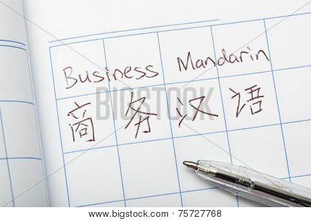 Business Mandarin