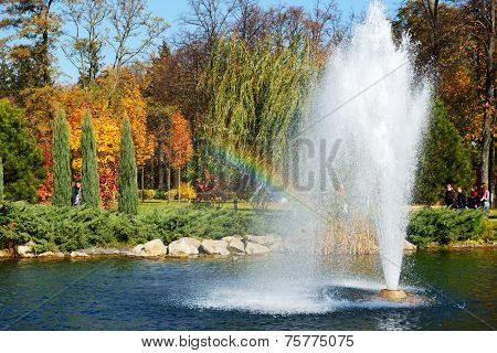 Novi Petrivtsi, Ukraine - October 14: The Fountain And Rainbow In Mezhigirya On October 14, 2014 In
