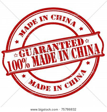 One Hundred Percent Made In China