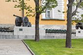 picture of cannon-ball  - cannon weapon historic Russian landamark in moscow - JPG