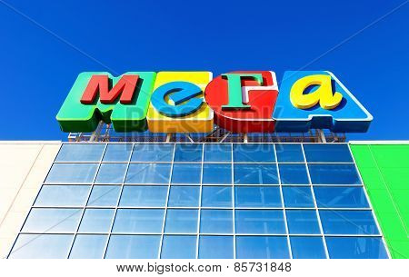 Sign Shopping Center Mega Against The Blue Sky