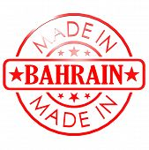 pic of bahrain  - Made in Bahrain red seal image with hi - JPG