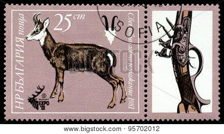 Vintage  Postage Stamp. Mountain Goat.