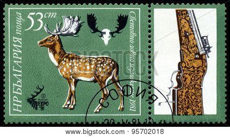 Vintage  Postage Stamp. Roe Deer. Bulgaria.
