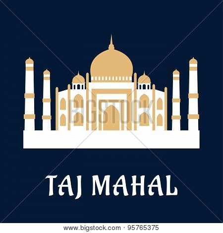 Taj Mahal famous Indian landmark