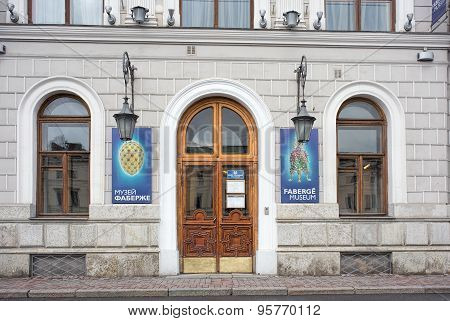 Entrance Of The Faberge Museum In St. Petersburg