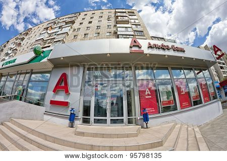 A Branch Of Alfa Bank And Sberbank Of Russia