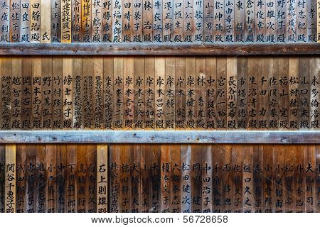 Wooden Tablets in Nara