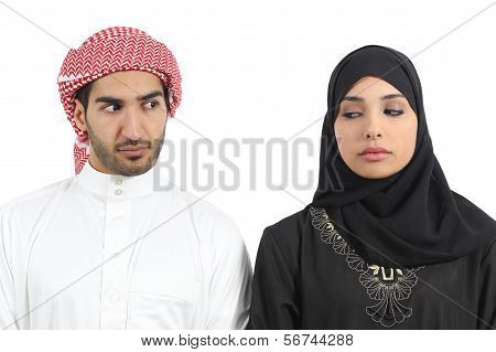 Saudi Arab Couple Angry With Problems