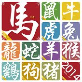 stock photo of rabbit year  - Chinese zodiac signs with the year of the horse - JPG