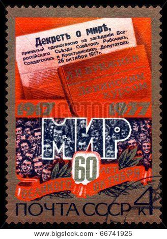 Vintage Postage Stamp. Peace Decree.