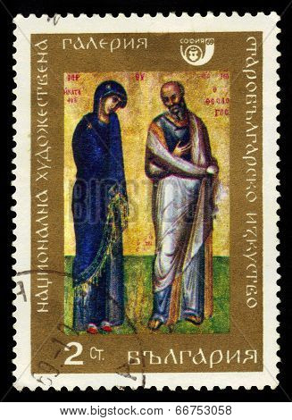 Icon Saint Virgin And John The Evangelist