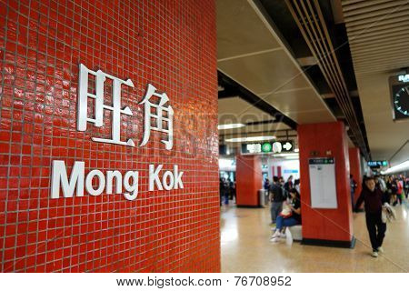 Travellers Walk To Mong Kok Station