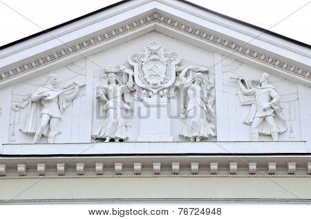 Detail of the facade of the building of the Opera and Ballet named after Musa Jalil. Kazan, Tatarsta