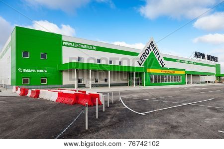 Samara, Russia - November 16, 2014: Construction Of A New Leroy Merlin Samara Store. Leroy Merlin Is
