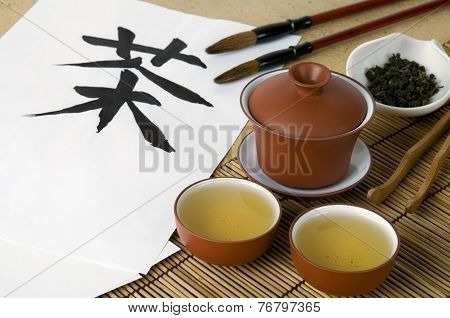 Tea ceremony and calligraphy