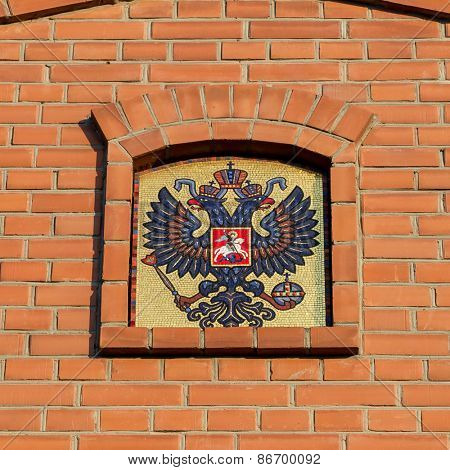State symbols of Russia's, emblem of the double-headed eagle.