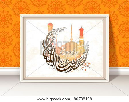 Arabic Islamic calligraphy of text Ramadan Mubarak in the shape of moon and mosque painting against floral decorated orange wall for the celebrations of Islamic holy month of prayers.