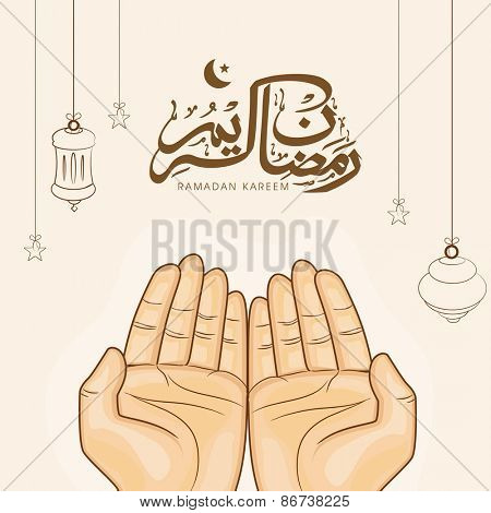 Human hands reading Namaz (Namaz, Muslim Prayer) on the occasion of Islamic holy month of prayers on beige background.