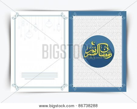 Greeting card with Arabic Islamic calligraphy of text for Islamic holy month of prayers, Ramadan Mubarak.