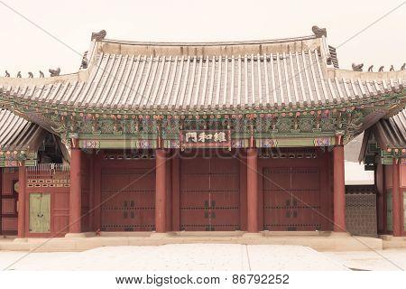 Gate Of Gyeongbokgung Palace  In Seoul, South Korea