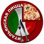 image of italian flag  - Plate colored with the colors of Italian flag red under plate with text Italian Pizza in russian language a slice of pizza and silver cutlery isolated on white background - JPG