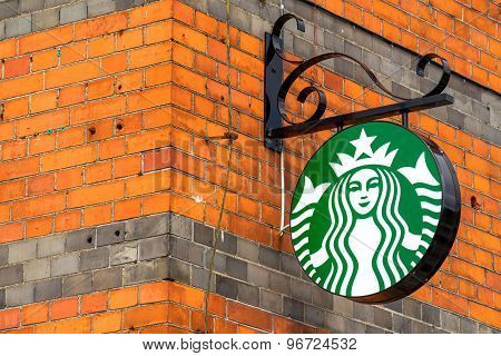 Starbucks Coffee Street Sign