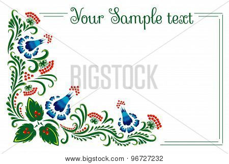 banner with floral ornament