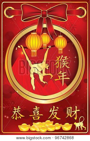 Printable greeting card for the Chinese New Year of the Monkey