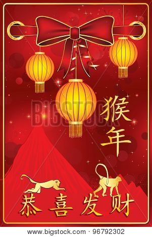 Happy New Year of the Monkey 2016 - greeting card.