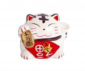 Ceramic Doll Japanese Welcoming Lucky Cat. ( Maneki Neko ):japanese Characters Means Good Luck Or Fo poster