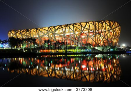 Bird\'s Nest Stadion