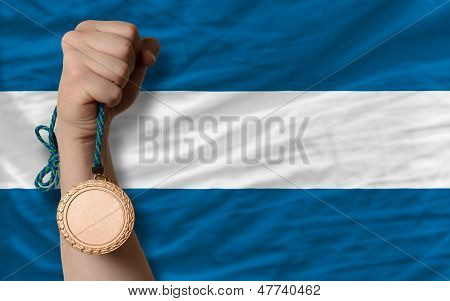 Bronze Medal For Sport And  National Flag Of El Salvador