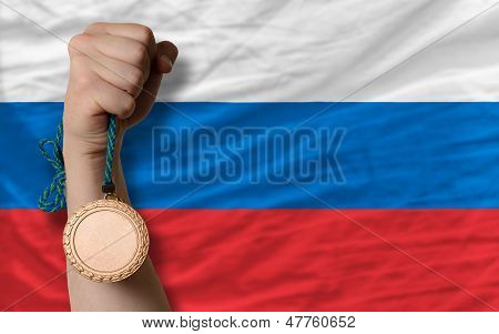Bronze Medal For Sport And  National Flag Of Russia